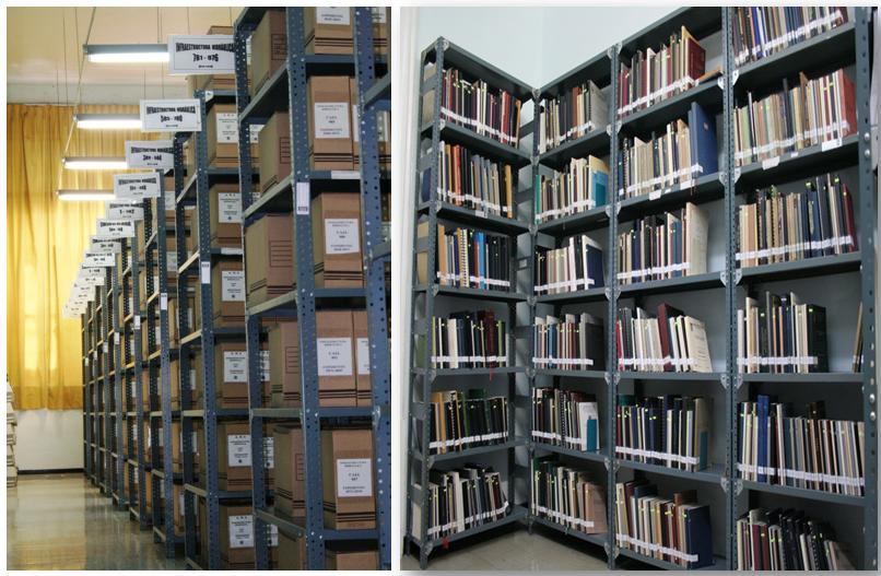 Archivo Histórico y Biblioteca Central del Agua Balderas No. 94, Col. Centro de la Ciudad de México, Cuauhtémoc, C.P. 06040.