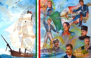 Creación de la Armada de México