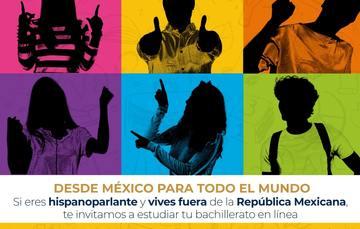Convocatoria B@UNAM- Desde México para Todo el Mundo