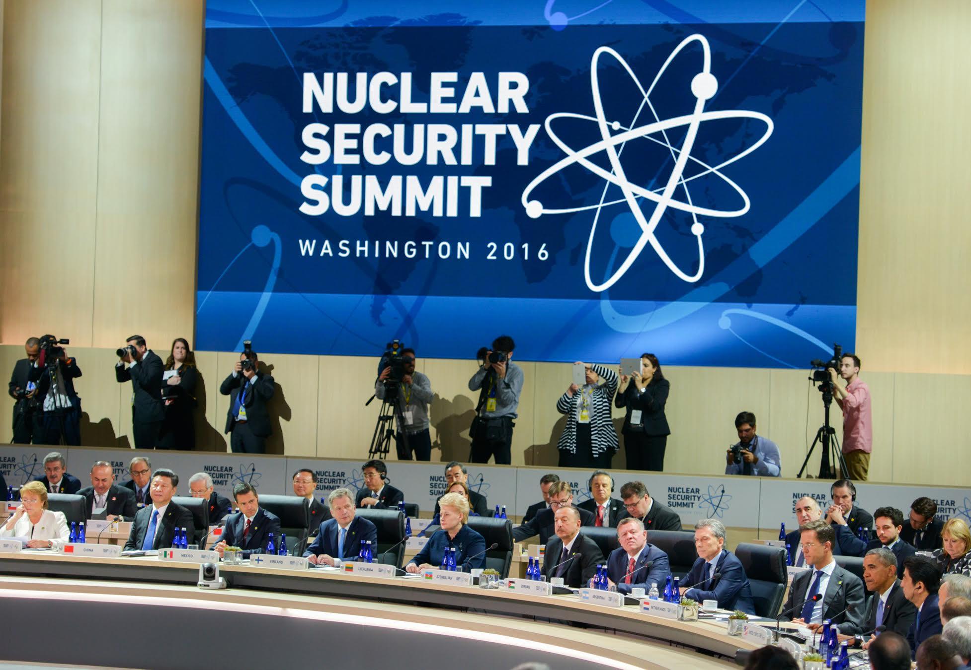 Logotipo de la cuarta Cumbre de Seguridad Nuclear 2016.