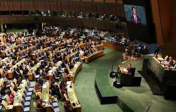 Special Session of the UN General Assembly on the World Drug Problem (UNGASS 2016)
