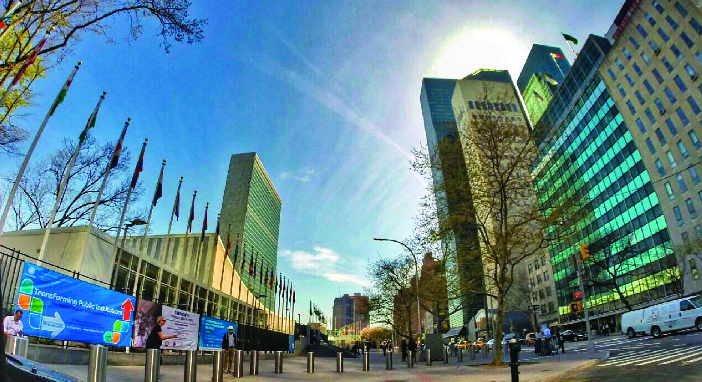 Edificio de la sede las Naciones Unidas en Nueva York