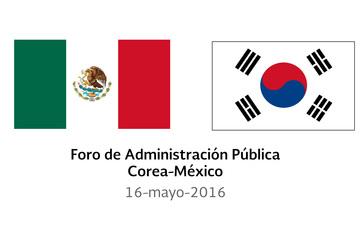 Foro De Administracion Publica Corea Mexico