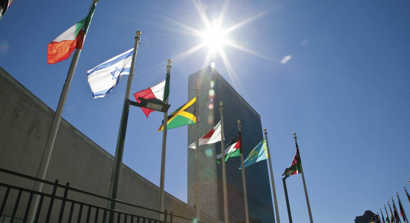 México refrenda su compromiso con el multilateralismo en materia de paz y seguridad internacionales.