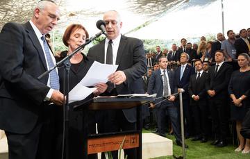 Las exequias privadas se llevaron a cabo en el Cementerio Nacional Monte Herzl, en Jerusalén.