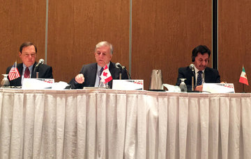 Grupo de Trabajo Técnico sobre Plaguicidas del Tratado de Libre Comercio con América del Norte