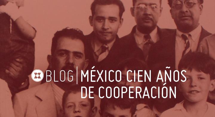 La CID mexicana tiene raíces muy profundas y fuertes.