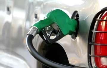 Precios máximos vigentes de los combustibles