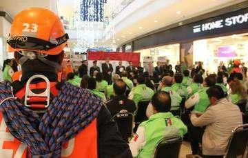 Personal de Protección Civil en ceremonia de Promoción a la cultura de Protección Civil