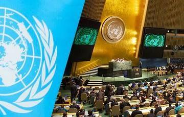 Participa el Canciller Luis Videgaray en el 72° Periodo de Sesiones de la Asamblea General de la ONU