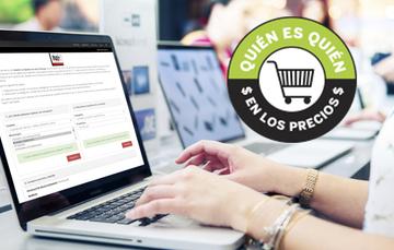 El QQP es la herramienta que te ayuda a comparar precios antes de decidir tus compras.