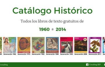 Banner del Catálogo Histórico Conaliteg