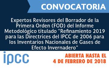 Convocatoria IPCC abierta hasta el 4 de febrero del 2018