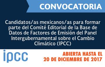 Convocatoria IPCC abierta hasta el 20 de diciembre de 2017
