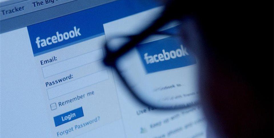 Navega Segura: Aprende a configurar tu privacidad en Facebook