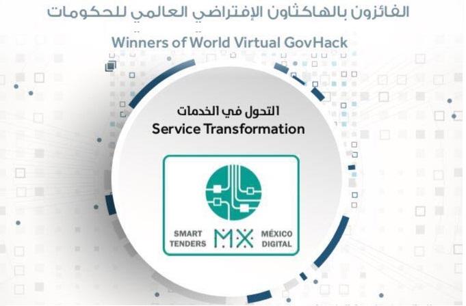 Contrataciones inteligentes es el primer caso de uso que se trabaja dentro de la iniciativa BlockchainHACKMX en el marco de la Estrategia Digital Nacional, en colaboración con la Secretaría de la Función Pública.