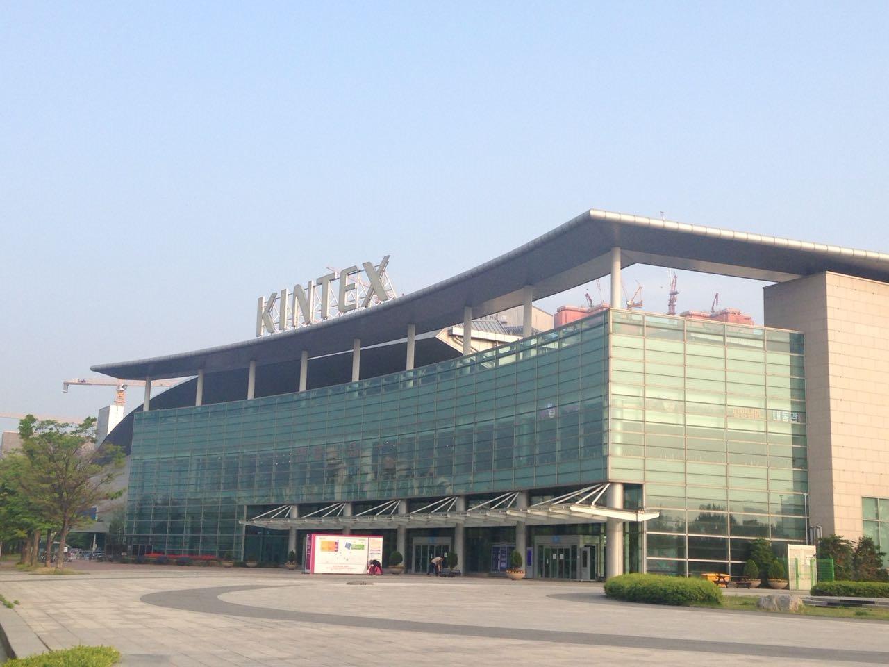 Centro de exposiciones Kintex