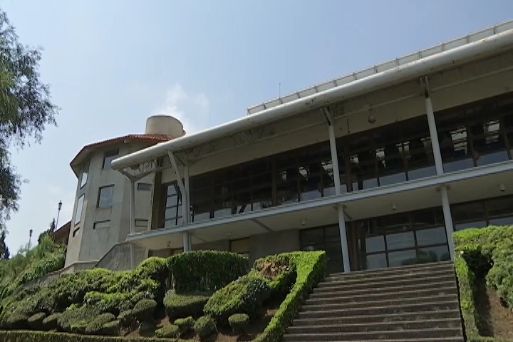 Archivo Histórico del Estado de Tlaxcala