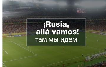 ¿Inconformidad con la línea aérea al viajar a Rusia? Profeco te respalda, llama al Teléfono del Consumidor 5568 8722 o 01 800 468 8722.