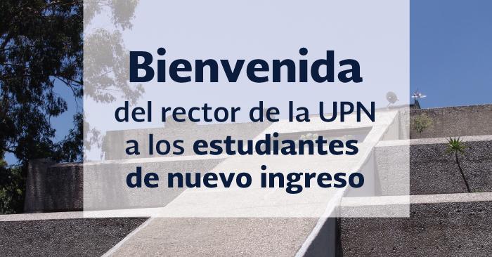 Detalle arquitectónico de la UPN Ajusco