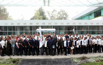 La Comisión Nacional de Seguridad, recibió la primera invitación, por parte de la Dirección General del Instituto del Deporte de la Ciudad de México