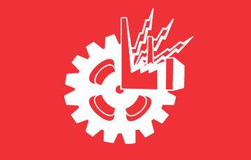 Imagen del logotipo del CECATI