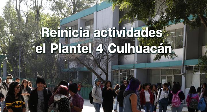 Patio principal del plantel 4 Culhuacán