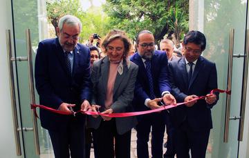 titulares del AGN y de la  UNAM