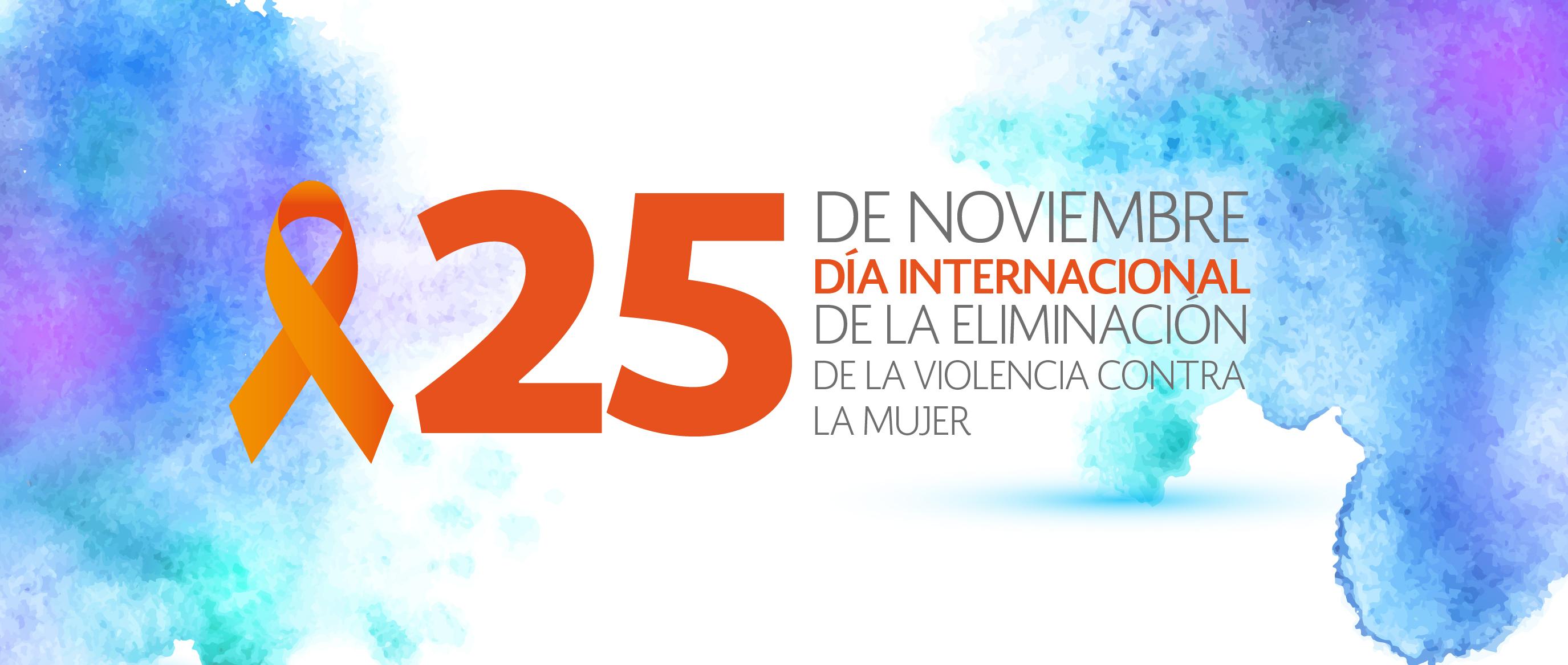 Día Internacional De La Eliminación De La Violencia Contra La Mujer Banco Del Bienestar Sociedad Nacional De Crédito Institución De Banca De Desarrollo Gobierno Gob Mx