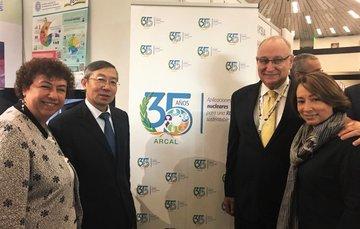 Conferencia ministerial sobre ciencias y aplicaciones nucleares