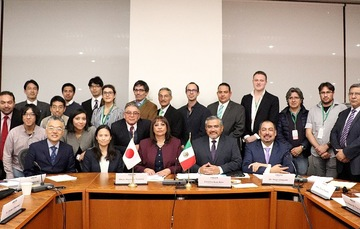 foto del comité