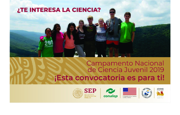 "Convocatoria: ""National Youth Science Camp 2019 (NYSC)"""