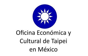 Becas de la Oficina Económica y Cultural de Taipei en México