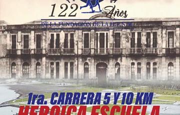 Logo alusivo a la Carrera conmemorativa por  el 122 años de la fundación de la Heroica Escuela Naval Militar