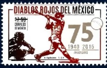 El Rey de los Deportes en el Servicio Postal Mexicano