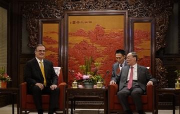 Foreign Secretary Marcelo Ebrard begins visit to China