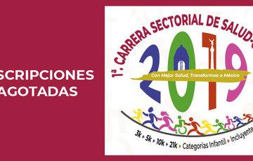 Logotipo de la Primera Carrera sectorial de Salud-Conade.