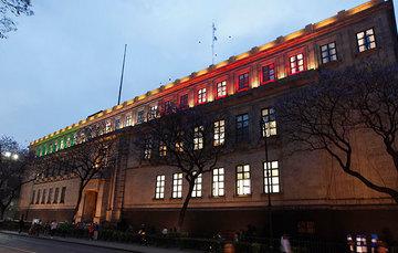 fotografía del Palacio Nacional en la CDMX