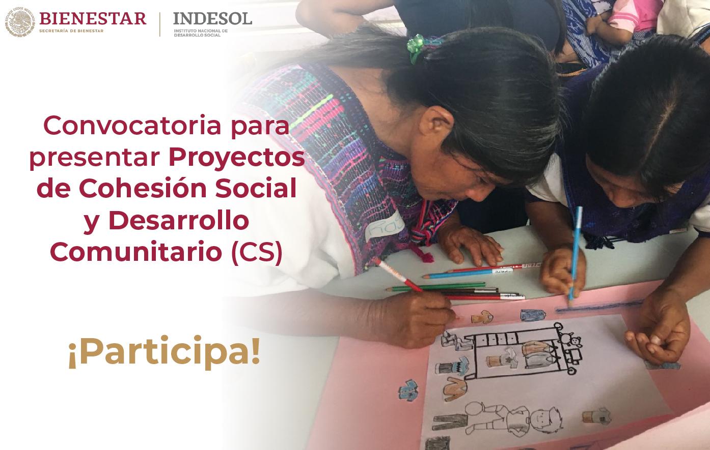 Banner Convocatoria para presentar Proyectos de Cohesión Social y Desarrollo Comunitario