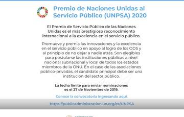 Premio de Naciones Unidas al Servicio Público (UNPSA) 2020