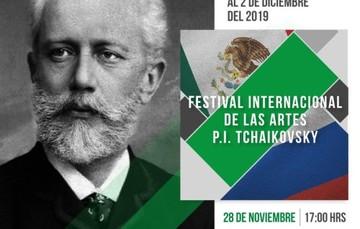 """Rueda de Prensa """"Inauguración """"Festival Internacional de las Artes P. I. Tchaikovsky"""""""