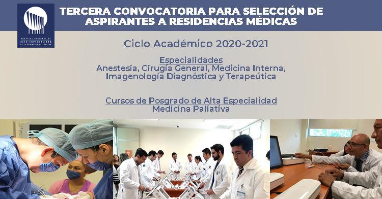 imagen representativa para la convocatoria de residencias médicas, ciclo académico 2020-2021