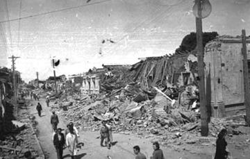 Valdivia, Chile. 1960