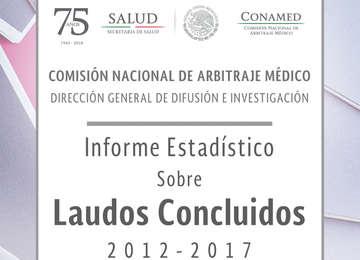 ARIEL 2012-2017