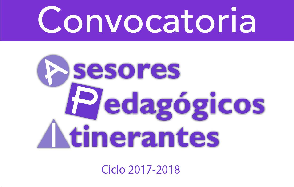 Convocatoria asesores pedag gicos itinerantes 2017 for Convocatoria de docentes 2017