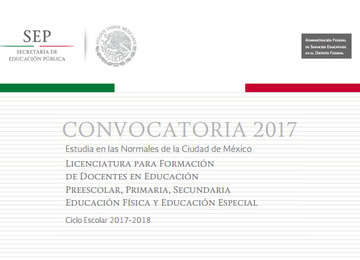 Convocatoria 2017