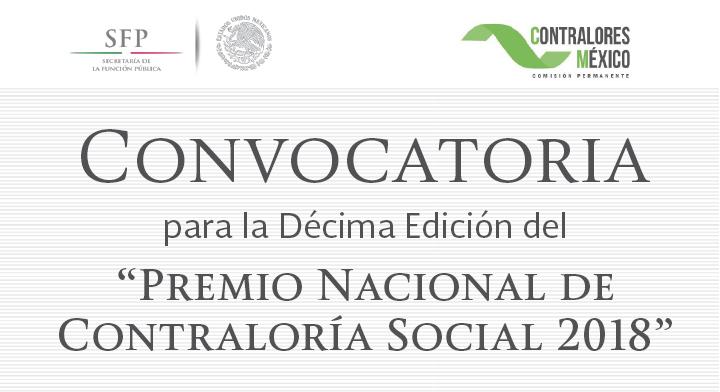 """Convocatoria para la Décima Edición del """"Premio Nacional de Contraloría Social 2018"""""""