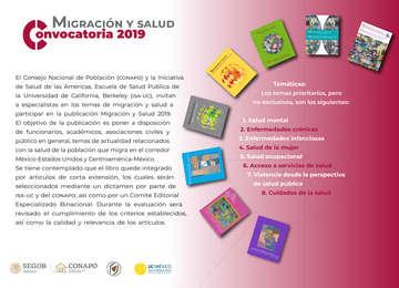 Invitación a participar en la publicación Migración y Salud 2019