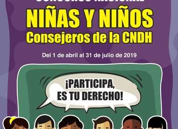 Convocatoria CNDH