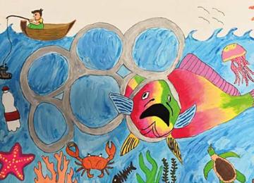 XLIII Concurso Nacional de Pintura Infantil